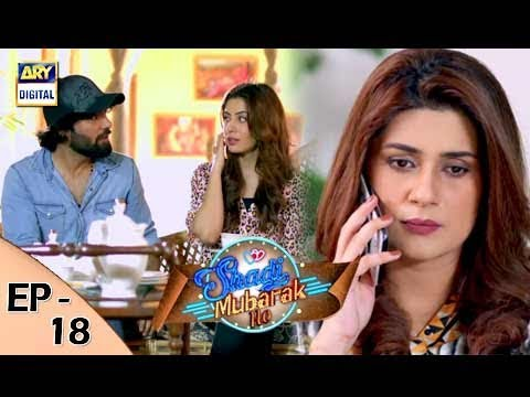 Shadi Mubarak Ho - Episode 18 - 26th October 2017 - ARY Digital Drama