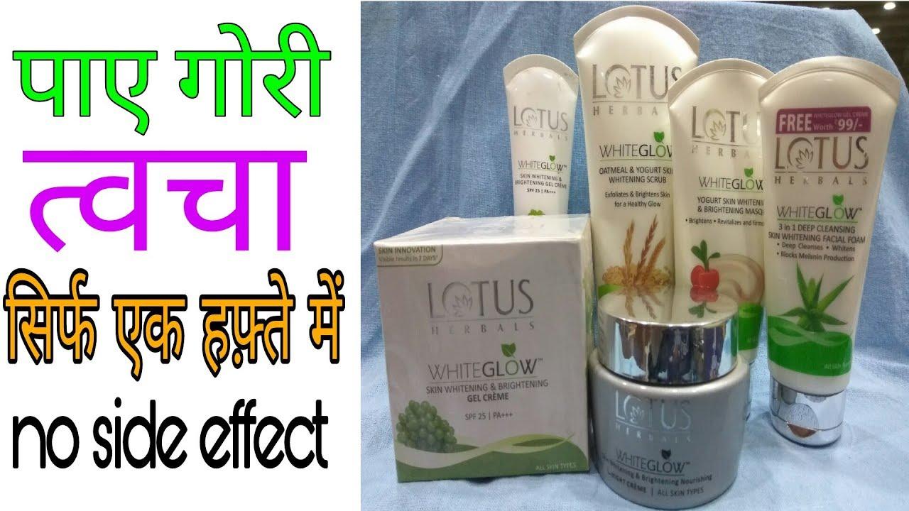 Review Lotus Night Cream