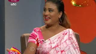 Wednesday Nugasevana | 2020-12-16| Doctor Manjula Kariyawasam | Rupavahini Thumbnail