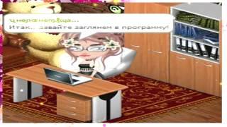 | Аватария | Уроки монтажа | Школа AVA | Старое видео | AnastasZ