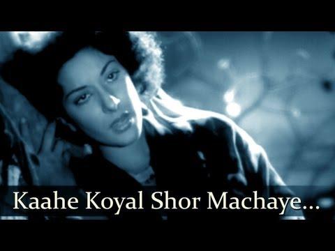 Aag - Song - Kaahe Koyal Shor Machaye - Shamshad Begum