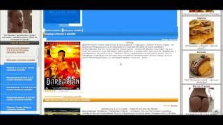 онлайн обзор сайта http://onlainfilm.ucoz.ua/