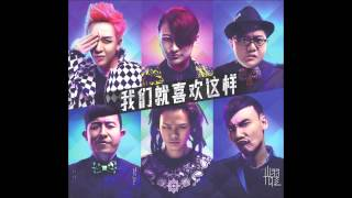 Follow Yaoband (耀乐团) on: Weibo: http://www.weibo.com/yaobandnb G...