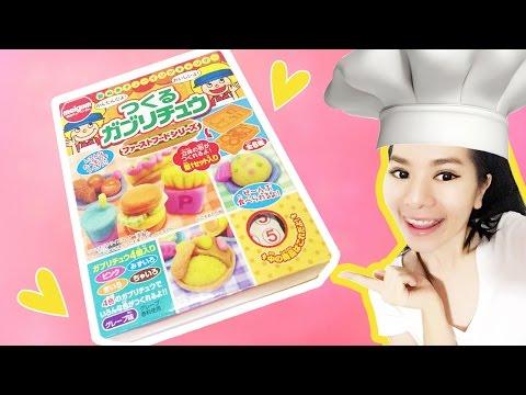 รีวิว เซ็ตแม่พิมพ์ทำอาหารญี่ปุ่นจิ๋ว (Meiji Tsukuru Gaburichuu Soft Candies ~つくる ガブリチュウ Review)