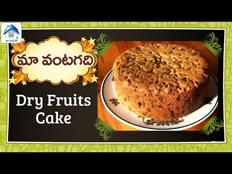 How To Make Cake In Rice Cooker In Hindi