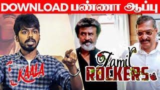 Kaala: Tamil Rockers-ல Download பண்ணா ஆப்பு ! | Hacking | Shiva Balaji | MICRO36