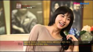 [Vietsub by Jiwonderland] TvN people inside baek ji young's talkshow