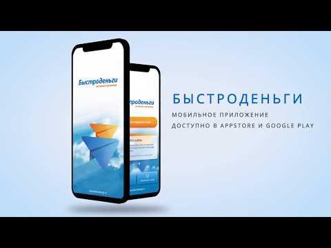 русский стандарт банк потребительский кредит онлайн