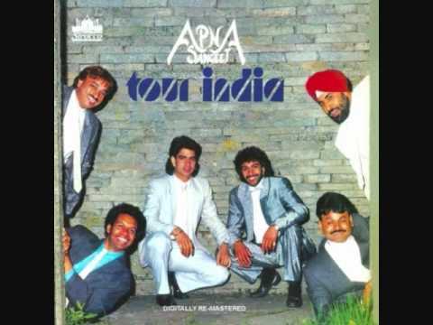 Apna Sangeet - Veer Te Bhaina Da