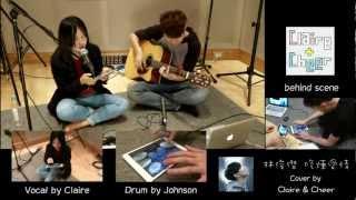 林俊傑 修煉愛情 Cover By【Claire & Cheer】Feat.iPad mini with Garageband fromTaiwan HD 新地球 (附譜)