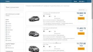 ONE2fly Как забронировать автомобиль напрокат(Бронирование автомобиля по всему миру. Самые низкие цены в России на сайте www.one2fly.com., 2014-11-18T06:15:08.000Z)