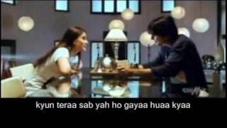Jab we met tum se hi - lyrics