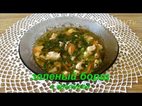 Зеленый борщ с крапивой. Green borsch with nettle.