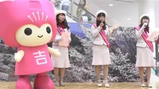 左から、堀内さん、井田さん、辰田さん http://yoshino-kankou.jp/infor...