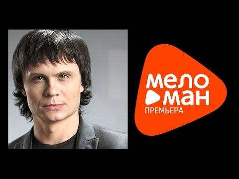 музыка море море мио Российского инновационного