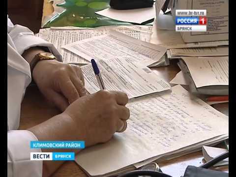 Молодые врачи в Климовской ЦРБ