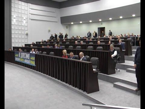 Телеканал ІНТБ: На сесії Тернопільської обласної ради розглянули більше  тридцяти питань