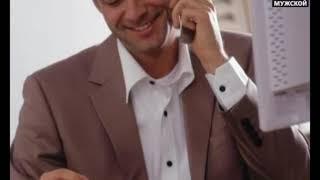 Мужской костюм. ШКАФ 04(Из чего сшита правильная мужская сорочка? Как эволюционировало мужское бельё за последние 100 лет? Что надет..., 2012-04-05T19:49:45.000Z)