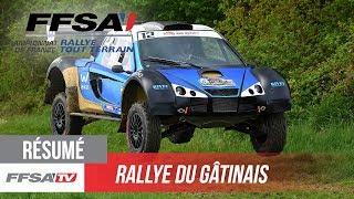 Rallye TT du Gâtinais - Résumé