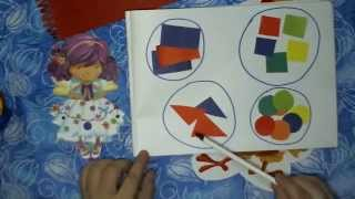 Развивающие уроки для детей от 3 лет Сравнение геометрических фигур