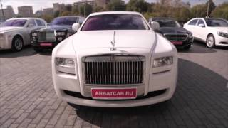 Услуги аренды автомобилей Rolls-Royce / Роллс Ройс ГОСТ(, 2016-01-20T14:19:48.000Z)