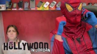 سبايدر مان |  Spider - Man