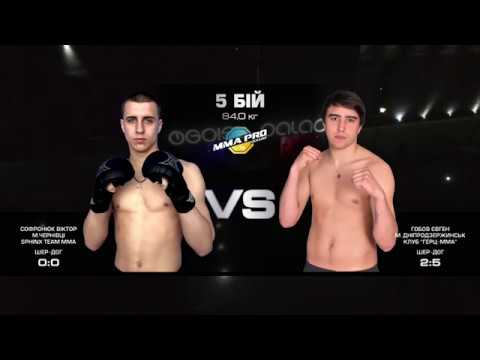 Виктор Сoфронюк VS Евгений Гобов, MMA Pro Ukraine 16