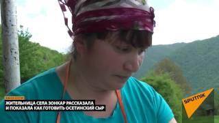 Видеорецепт приготовления традиционного осетинского сыра