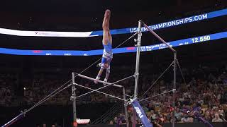 Grace McCallum - Uneven Bars - 2018 U.S. Gymnastics Championships - Senior Women Day 1