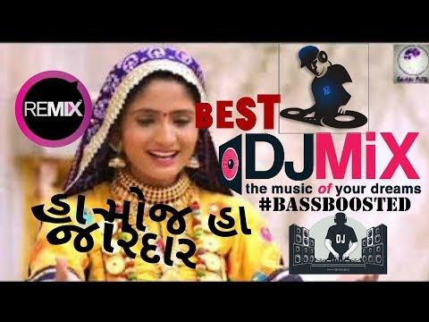 Mahadev | Geeta Rabari | Dj Mix 2018 | Shravan Kero Mas Ayo Dj Mix | Mahadev Dj | Nacho Bhai Nacho