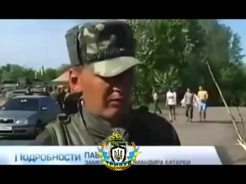 В Украинской армии здают нервы   и созревает бунт!!!!!Лисичанск,Благодатное,Волноваха,Рубежное,Украи