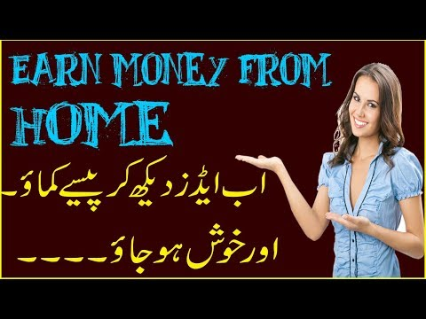 Earn Money Online From Home Without Investment || Work From Home