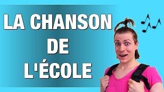 LA CHANSON DE L'ECOLE - PARODIE - NADEGE CANDLE