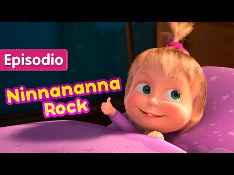 Masha E Orso - ⭐ Ninnananna Rock 🌛💫(Episodio 62)