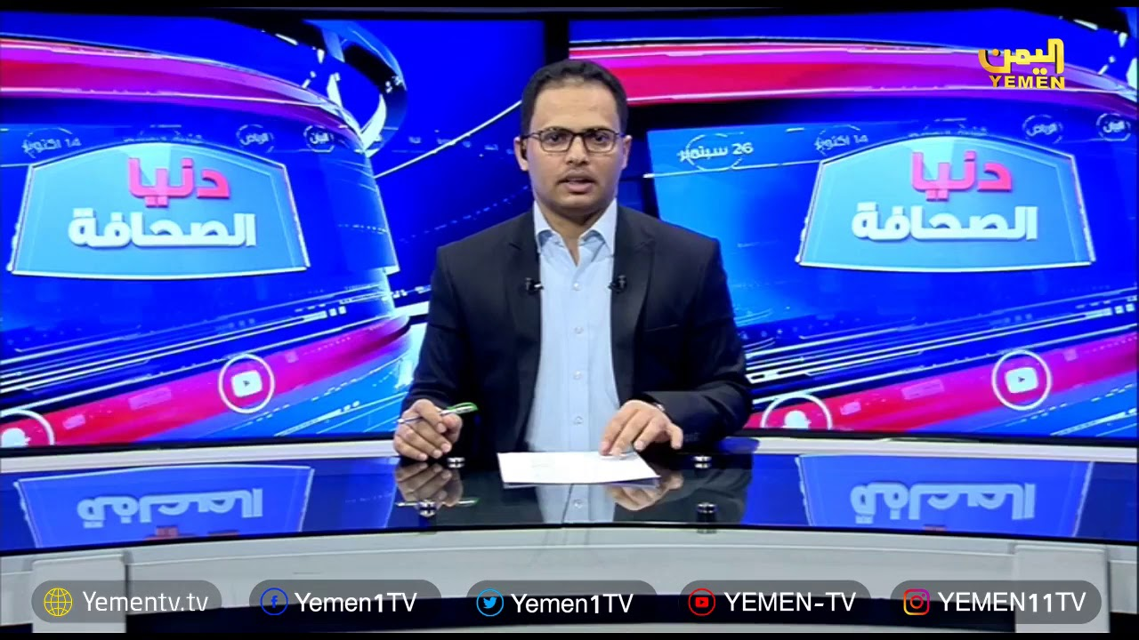 Photo of دنيا الصحافة – تقديم عماد جسار  25/07/2019