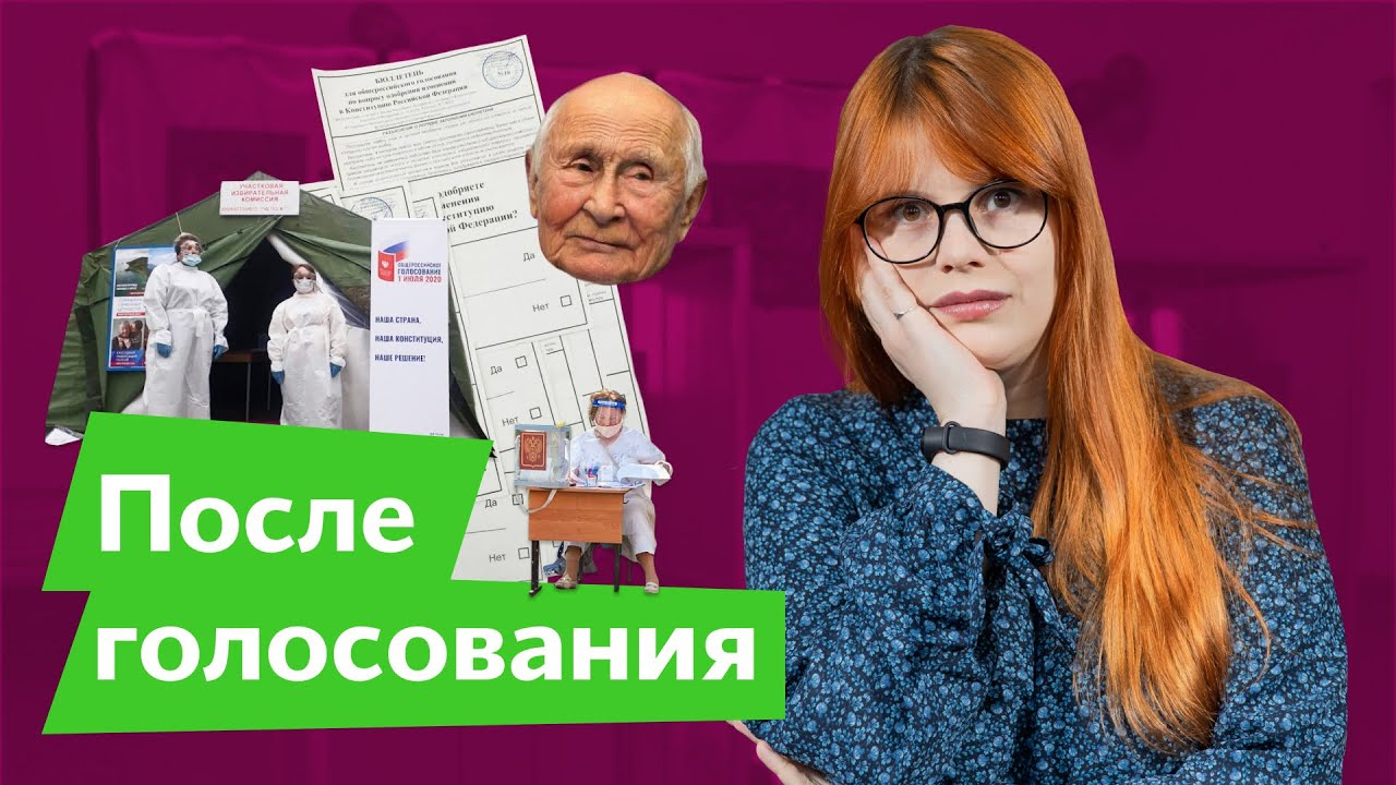 Как обнуляли Путина
