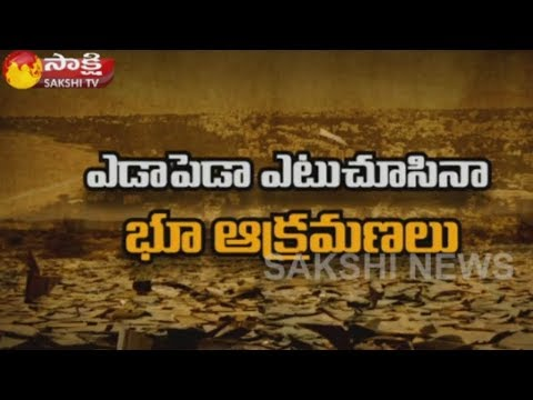 Vizag Land Scam || Sakshi Special Discussion - Watch Exclusive