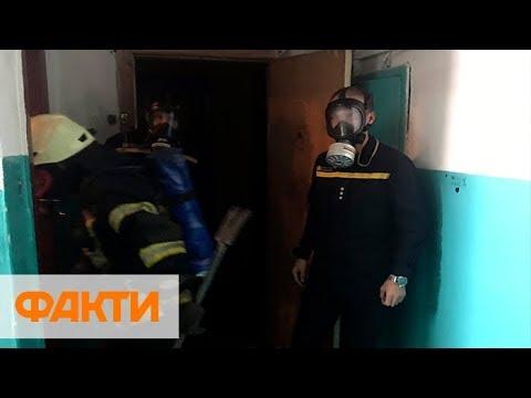 Массовое отравление химикатами в Черкассах: в больницах семь человек