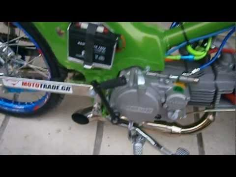Mototrade Monster C50