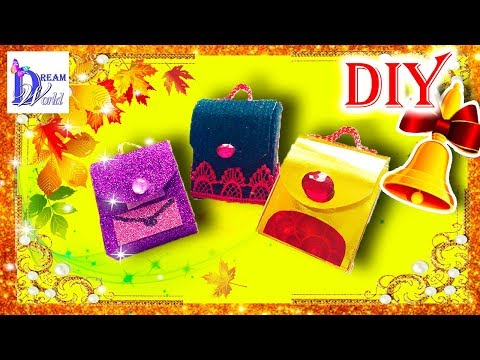 видео: Как сделать портфель/рюкзак для кукол (школа). diy. how to make a school bag for dolls.