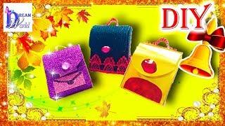 Как сделать портфель/рюкзак для кукол (школа). DIY. How to make a school bag for Dolls.(Мы с вами продолжаем делать школу для кукол. В этом видео я покажу как можно сделать своими руками еще одну..., 2015-09-04T13:13:22.000Z)