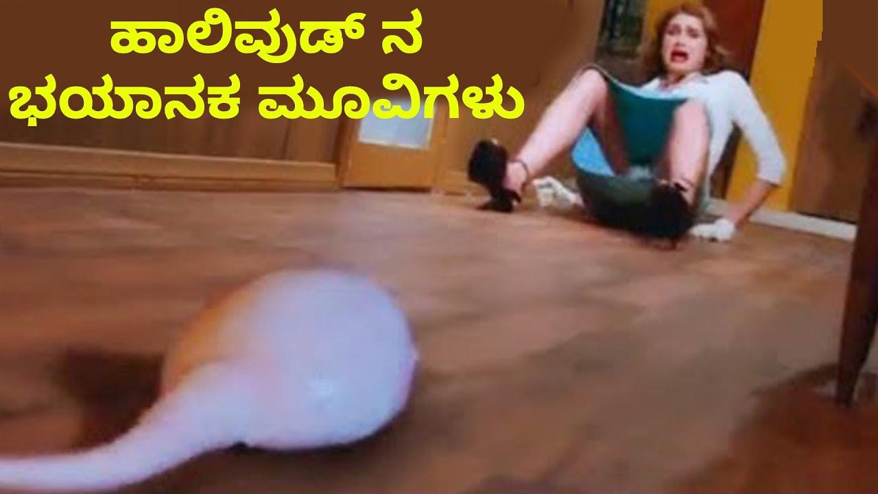 ? Hollywood superhit movies Kannada || Mysteries For you Kannada