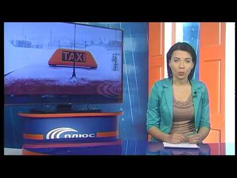 TheSplus: Чи піднялись тарифи служб таксі Слов'янська у зв'язку з погодними умовами?