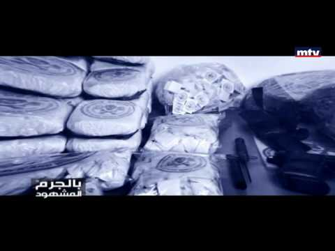 Bel Jerm El Machhoud - Episode 10