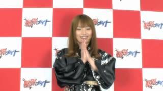 """""""ピー""""ガールズ「葵ゆりか」の自己紹介。 http://www.tv-tokyo.co.jp/of..."""