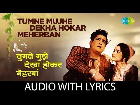 Tumne Mujhe Dekha Hokar Meherban with lyrics | Teesri Manzil | Mohammed Rafi
