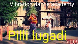 pili lugadi  rajasthani dance tadka choreography by surendra singh rathore