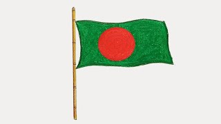 How to draw Bangladesh National Flag  step by step