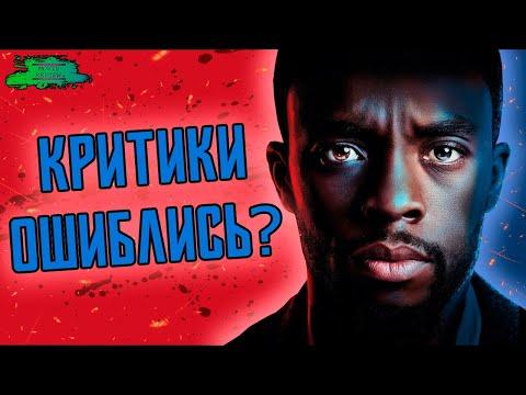 21 Мост - ОБЗОР MOVIE REVIEW