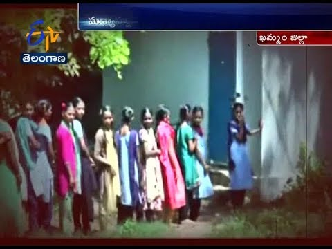 Just one toilet for 300 girls At Govt schools in Khammam  | Lack of Basic Amenities Hunts